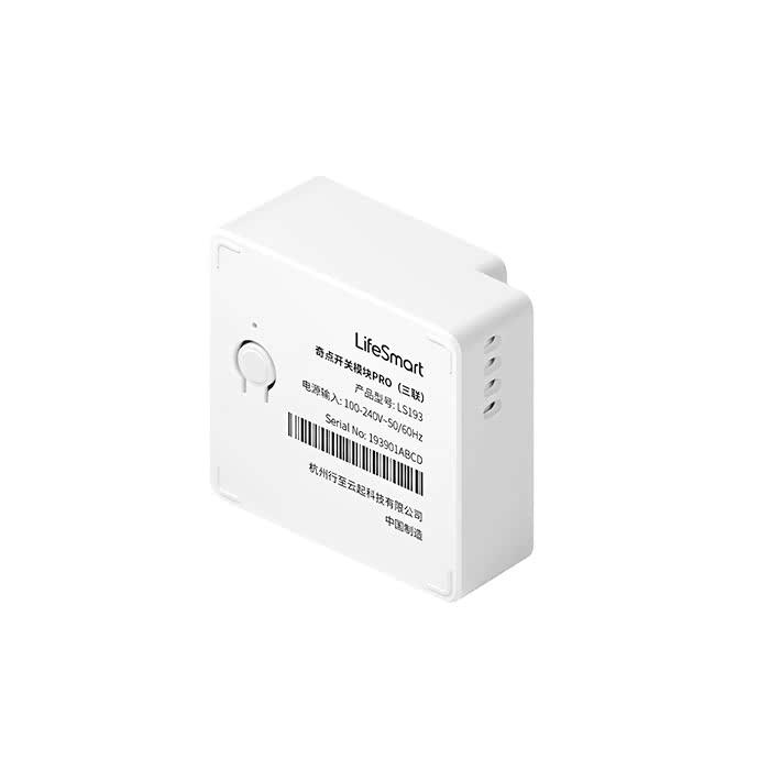 CUBE Switch Module PRO